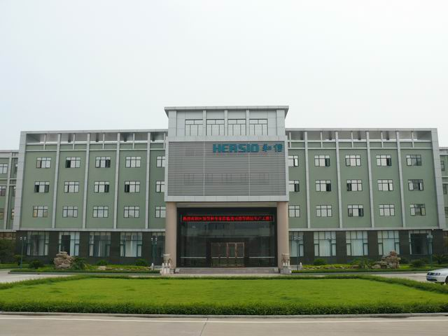广州蓝月亮工厂地址